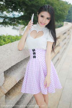 [美媛馆MyGirl] Vol.018 @于大小姐AYU-街拍超短裙+可爱内衣