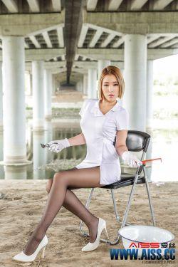 [AISS爱丝] No.064 @赵欢颜-美丝发型师