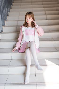 [风之领域] NO.026 粉红日系白丝