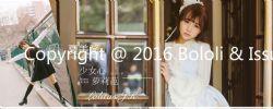 夏美酱- [Kimoe激萌文化] K.003 Lolita少女心