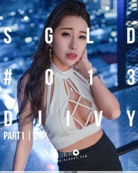[SUNGIRL阳光宝贝] No.39 夜之女王!性感甜心DJ Ivy